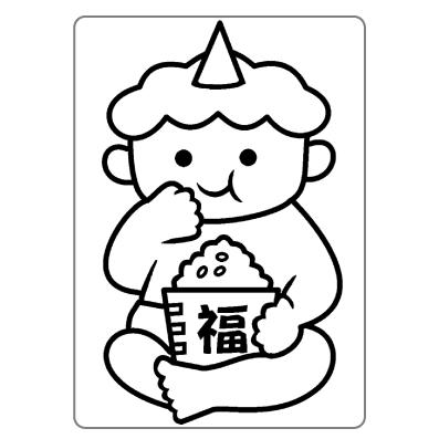 ぬりえ_節分002
