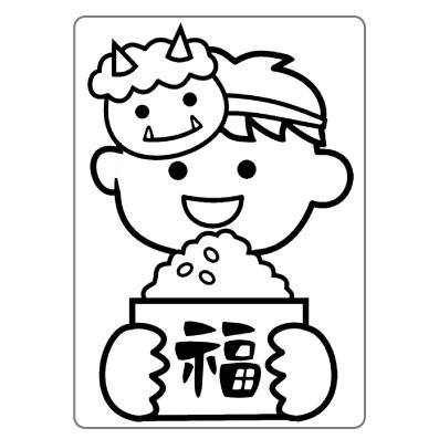 ぬりえ_節分006